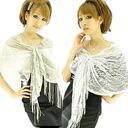 Shining lame roasted & front part hocelegant shawl (women's) auktn