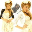 In total race bolero ☆ wedding ceremony and the party a jewel button seven minutes sleeve bolero (lady's )auktn)