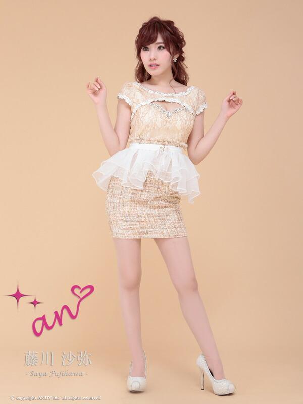 anドレス【AOC-2090】ANミニドレス キャバドレス キャバ ドレス【送料無料】