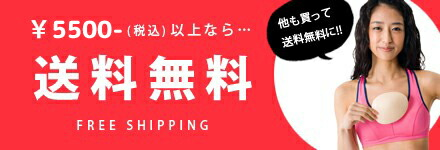 shipping_b1.jpg