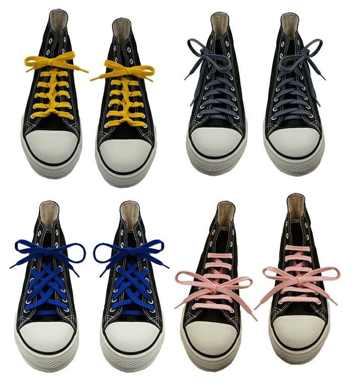 当店でも石目平120cmを使用して色々な結び方にチャレンジしてみました! \u203b当店の靴紐はしっかりしているので同じ穴に 2本通す結び方は出来ませんのでご注意下さい