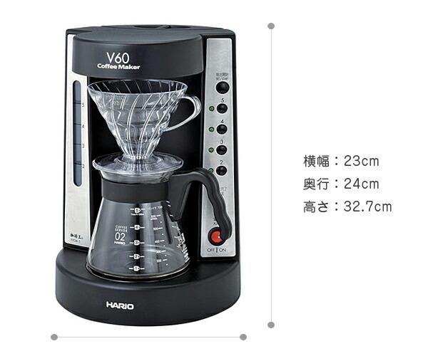 delonghi coffee machine parts sydney