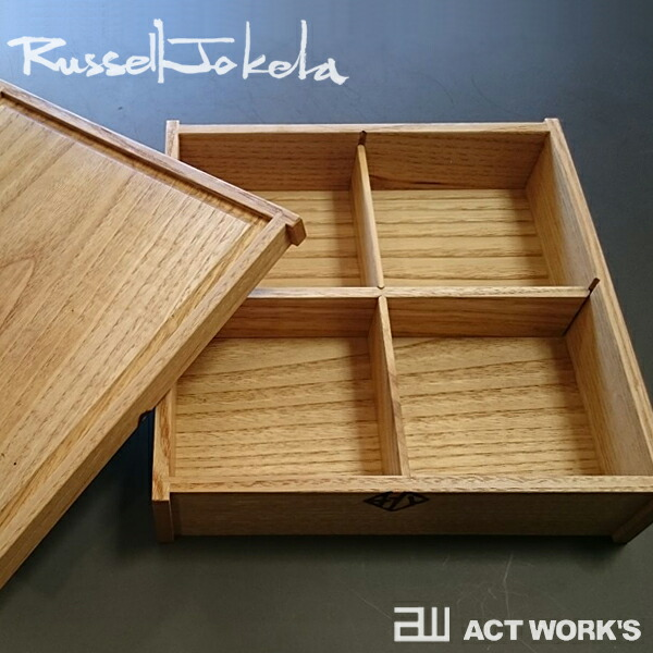 Russell Jokela 手結び箱(お弁当箱)