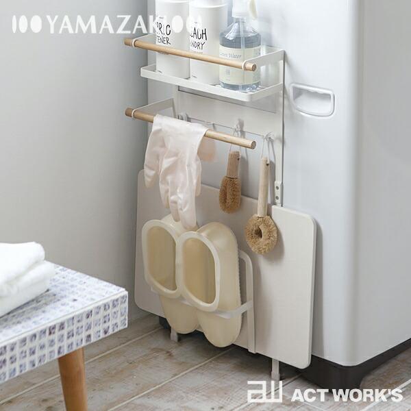 tosca 洗濯機横マグネット収納ラック