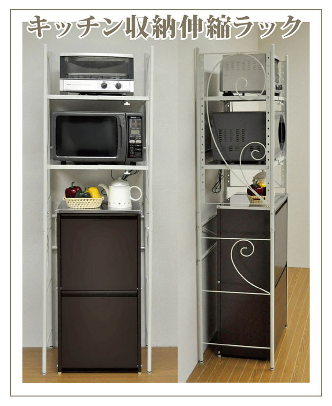 ... キッチン収納伸縮ラック(飾り