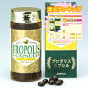 Australia produced propolis capsules 500 mg x 250 grain input x 3 pieces