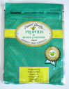 Australia produced propolis throat drops 100 g (3. 2 g x 32 size) pieces