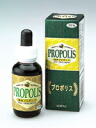 Australia propolis liquid (density 20%) 25 ml (ヤニなし) try for price