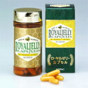 Australia producing Royal Jelly capsules 1000 mg x 60 size pieces x 3 pieces
