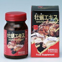 200 healthy foods oyster extract case