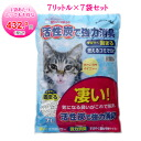 Powerful deodorizing activated carbon! Paper cat litter see petworld activated carbon cat litter 7 L x 7 bag sets 1 bag per economical 400 Yen!