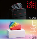 Luxury カラーティッシュ 漆(うるし) tissue × 2 box 7 treasures (cloisonne) tissue 2 boxes per set * 1 box 1,365 yen (tax included)