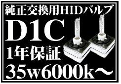 D1C D1S�������ѥХ��