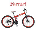 FERRARI AL-FDB2627 W-sus ◆ Ferrari bicycle with Shimano Acela 27-stage