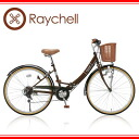 By folding (folding) possibility convenient for ◆ attending school for 26 inches of six steps of Rayche M-266R ◆ shifting bicycle city cycles as for the storing, the carrying around to a compact