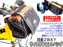 Translation with pockets full! multifunction convenience! Light weight! 2-way front bags two color