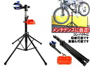 Cycle maintenance work stands AD-02MS of professional specifications