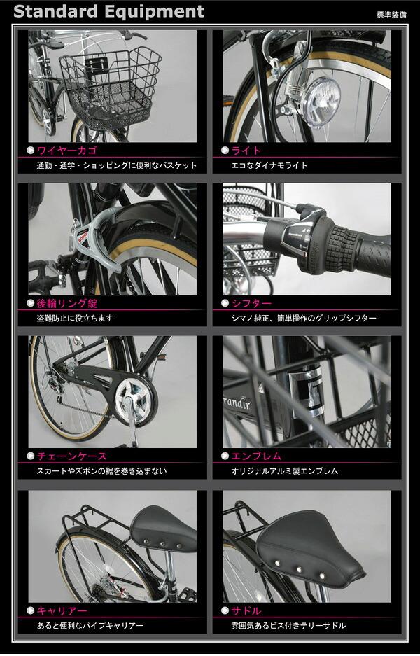 自転車の 車 自転車 時間差 : ... 自転車:アドバンスワークス