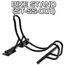 ST-SS-001 BIKE STAND bike stand black