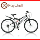 Double suspension of the front rear absorbing 18 steps of Rachel bicycle Raychell ATB-2618R ◆ shifting mountain bike ◆ shocks