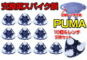 Ten one smart ◆ puma golf spikes tack ◆ 95 yen for quill