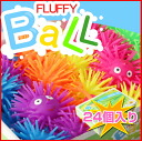 Glowing fluffy ball small pom poms ◆ Yo-Yo ◆ ball
