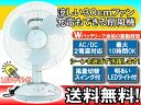 30 Cm high power rechargeable Circulator fan LED lights with lanterns.