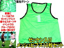 Before and after black bibs on S size (10 sheets green fluorescence) set