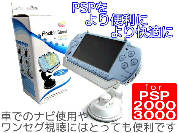 PSP