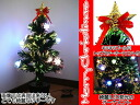 魅麗感動 60cmB type LED ornament & luminescent fiber tree