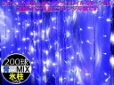 200 pitches of two colors of 3m width LED icicle イルミ bluish white types