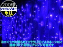 Under 200 pitches of 3m width icicle イルミ blue porch and eaves