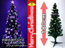 Though I shine, and there is 180cm art object luminescent fiber Christmas tree reason belonging to, I am beautiful