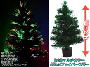 It is OK by shining !45cmLED luminescent fiber Christmas tree battery! (green / green)