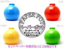 Tish case & toilet paper pot ◆ in the pot's sense of life! Eco also ( a 4 color