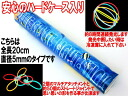 If break it with a snap; is 50 (five colors) chemical light sticks the emission of light immediately
