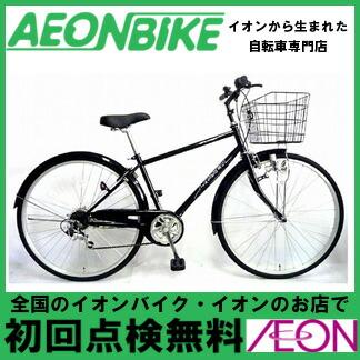 ... イオン】【自転車】 ブラック