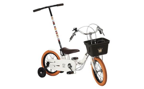 ... 自転車(子供用自転車