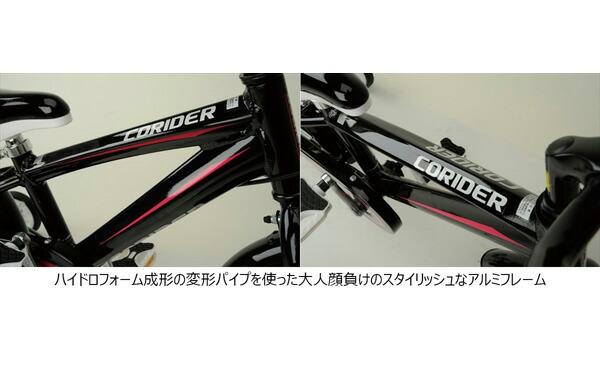 自転車の 自転車 楽天 子供用 : ... 自転車(子供用自転車