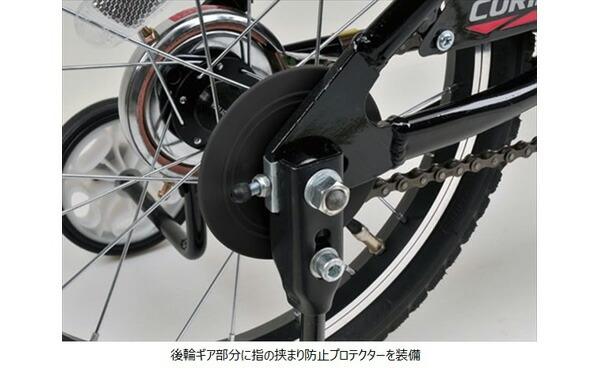 ... イオン】【自転車】:イオン