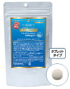 """As long as stock sale ' economical 90 day-Rich Glucosamine AFC (Elevator)"