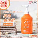 ★ 700 ml meat and she also deals ★ medicinal exhilarating Kanna Pro amino acid shampoo AFC (Elevator) 27dw01