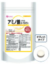 Economical 90 day-amino acid + Royal Jelly AFC (Elevator).