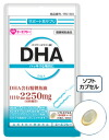 ¥ 500 Series DHA 6 + 1 bag set AFC (Elevator)