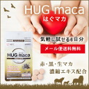 For trial 6th HUG maca (マカ to tear off) AFC (the A F sea)
