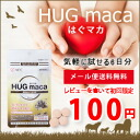 ※To nothing one household-like for ※ trial 6th HUG maca (マカ to tear off) AFC (the A F sea)