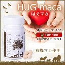 Three HUG maca (マカ to tear off) set AFC (the A F sea)