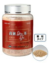 Korean Red Ginseng tea 2 jar set AFC (Elevator)