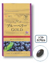 ※One bag-limited! For ※ blueberry GOLD 30th only for one household-like once AFC (the A F sea)