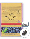 ※One bag-limited! For ※ blueberry GOLD 90 days only for one household-like once AFC (the A F sea)